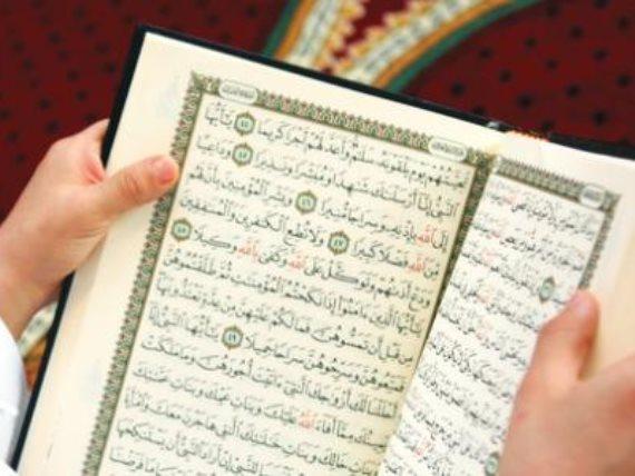 هل يجوز قراءة القران بدون وضوء موقع الخليج