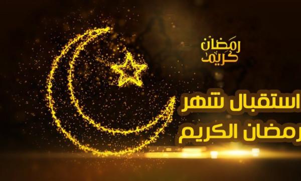 هل يجوز صوم يوم قبل رمضان للشك في دخوله المفتى يجيبك موقع الخليج